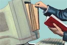Documentos de trabajos