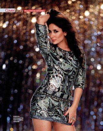 Kareena Kapoor Hot Wallpaper Heroine Movie - Kareena Kapoor Hot Wallpaper Heroine Movie