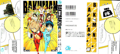 バクマン。 第01-20巻 [Bakuman vol 01-20] rar free download updated daily