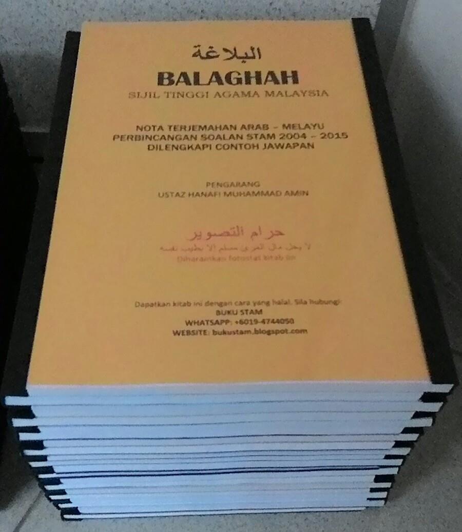 NOTA TERJEMAHAN ARAB MELAYU BALAGHAH