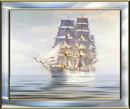 Jogo: Navegar é preciso