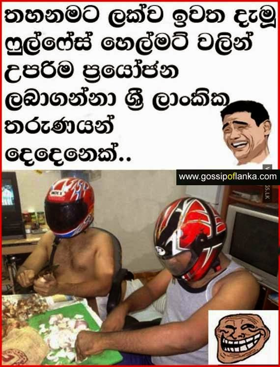 full face helmet in sri lanka