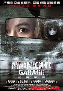 Bãi Đậu Xe Lúc Nửa Đêm|| Midnight Garage