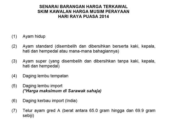 Panduan Senarai Barangan Harga Terkawal Aidilfitri 2014