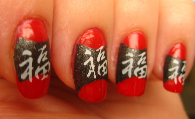 Red Asian Manicure