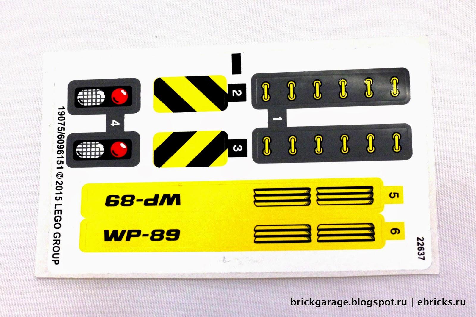 инструкция к лего техник 8081