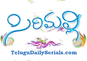 Sirimalli Episodes 93 (14th Jun 2013)