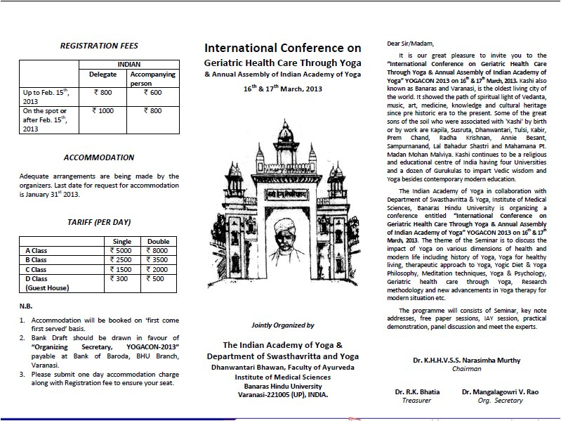 International Conference Geriatric Health Care Through Yoga Bhu