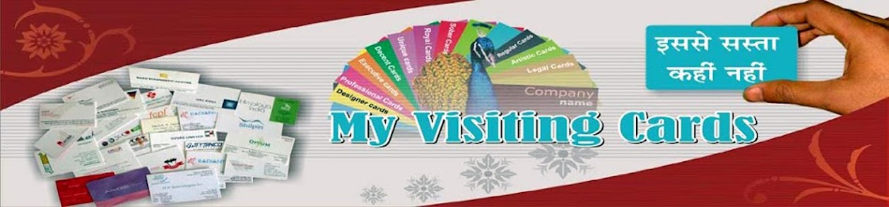 My Visiting Card
