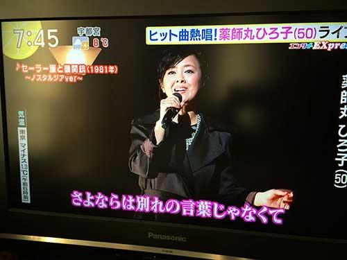 薬師丸ひろ子さんプレミアムライブ@グッド!モーニング02