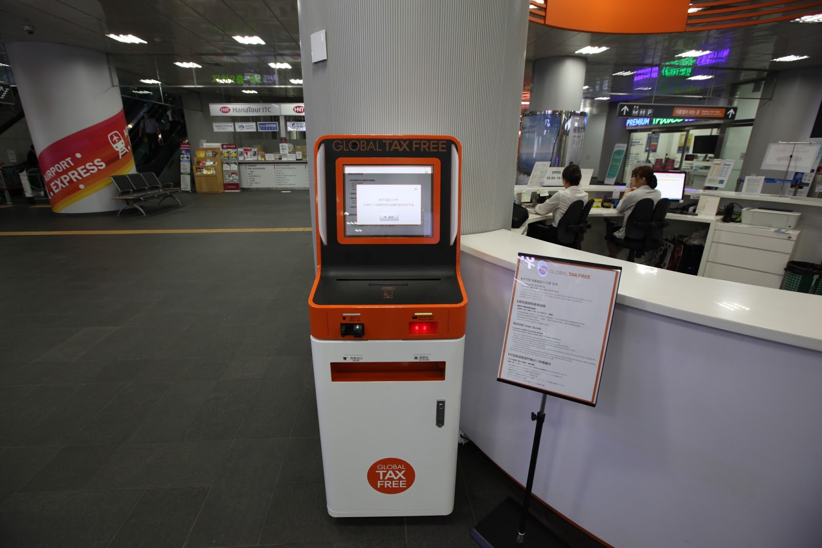how to take arex from seoul station