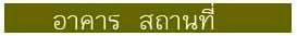 http://ashrammata.blogspot.com/2014/04/blog-post_7.html