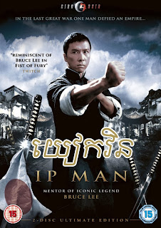 Movies -​ Ipman I part 2 End - Chines Movie - chinese movies Chinese