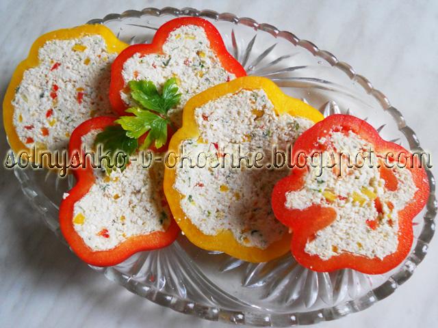 Закуска с болгарским перцем с фото