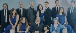 مسلسل الشك الحلقة السادسة عشرة mosalsal elshak episode bf107b5797e28dfae011