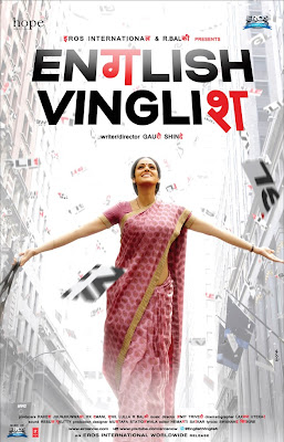 English Vinglish First Look Poster
