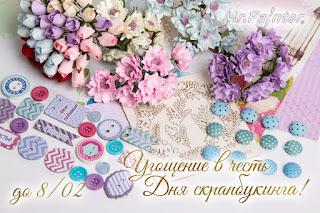 http://blog-mrpainter.blogspot.ru/2016/01/blog-post_31.html