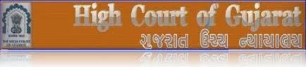 Gujarat High Court Assistant Recruitment 2014