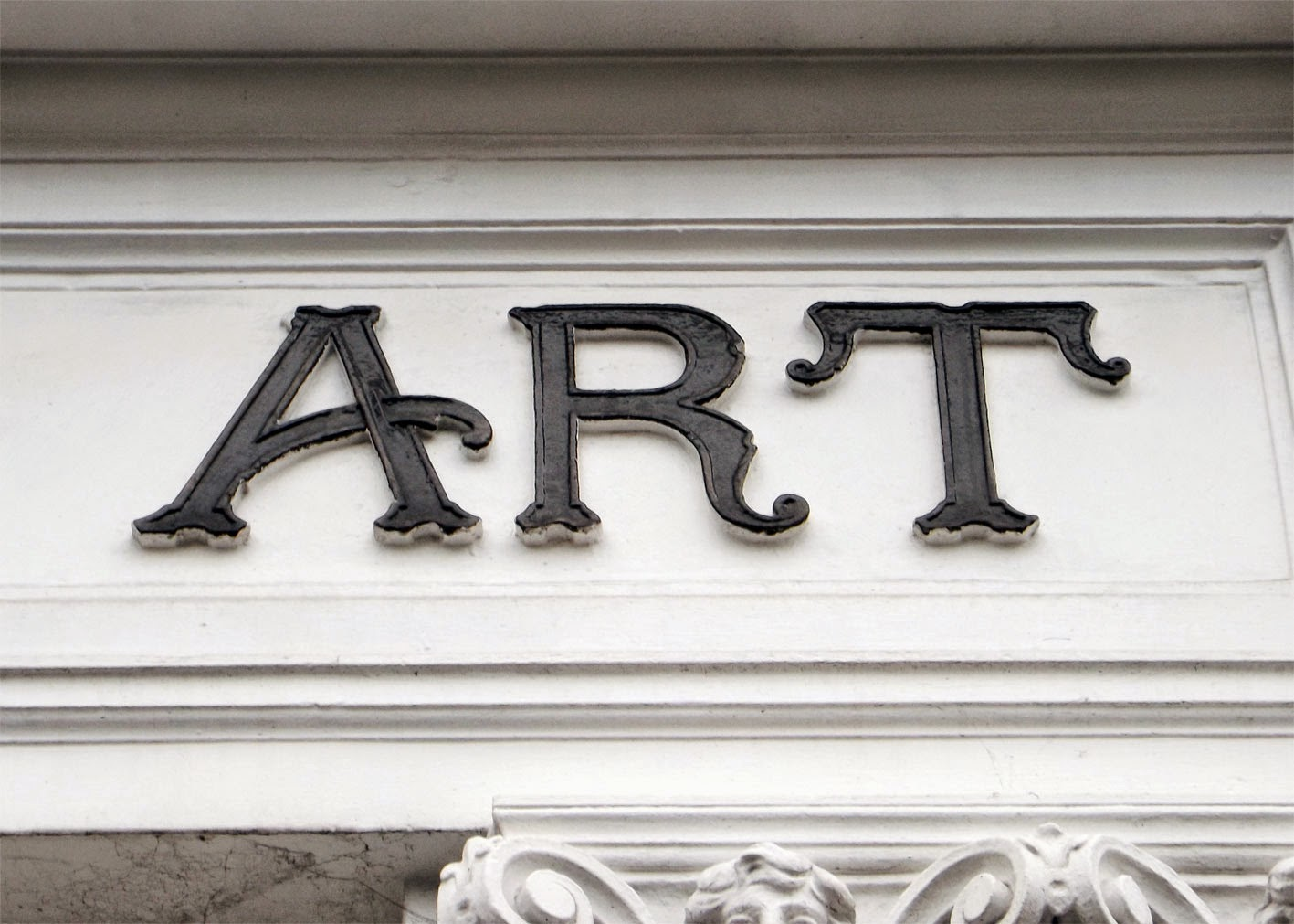 putney school of art doorway type detail