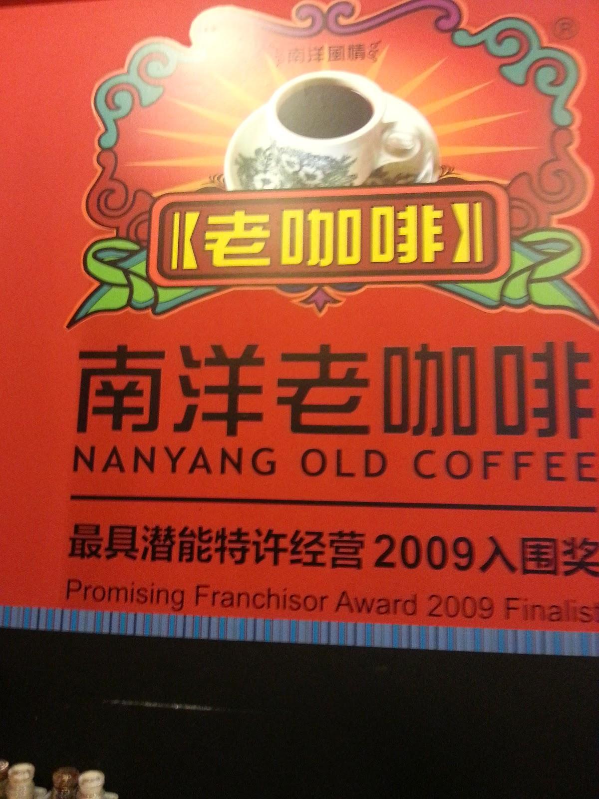 Biz Cafe Coffee Shop