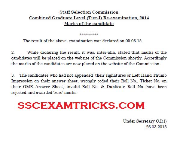 1 pdf marks cgl ssc tier