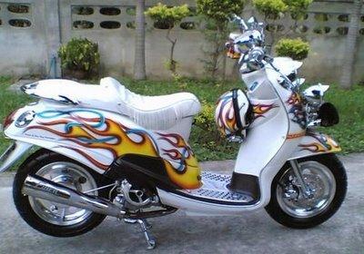 Modifikasi Yamaha Fino 2015