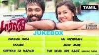 Darling  JukeBox (Full Songs Tamil)
