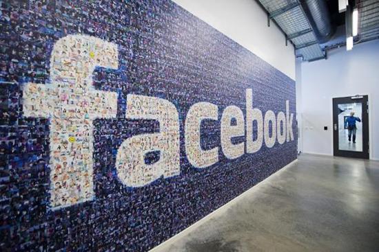 Butang Dislike Facebook Bakal Diperkenal