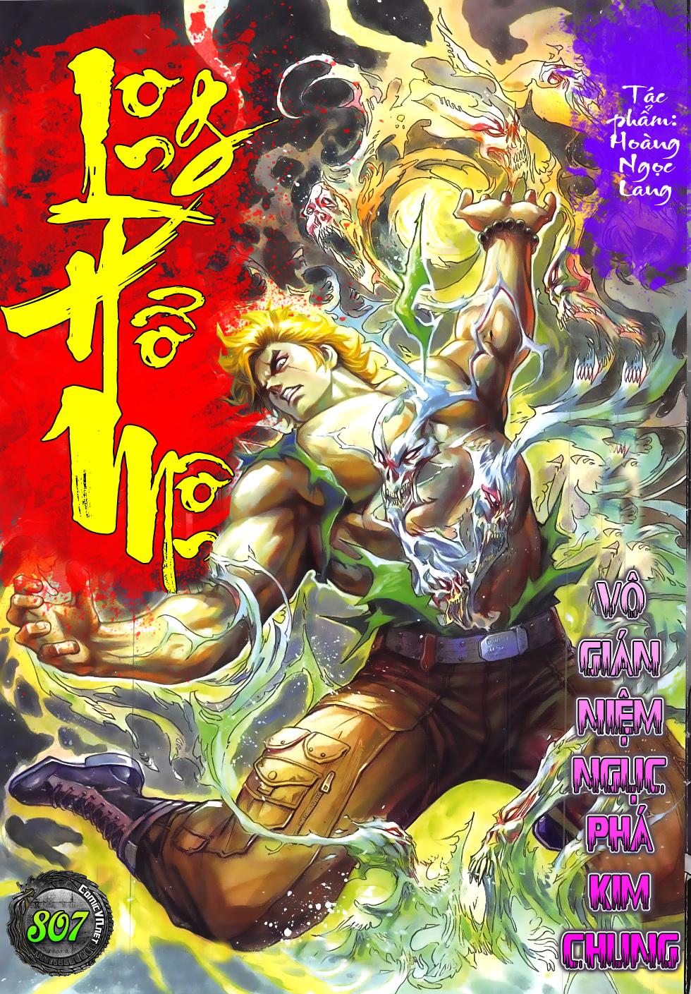 Tân Tác Long Hổ Môn chap 807 Trang 1 - Mangak.info