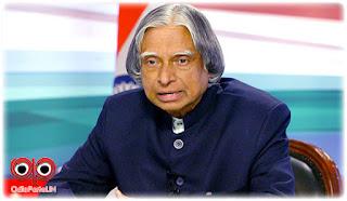 Breaking News: APJ Abdul Kalam Passes Away @83