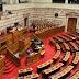 Ποιοί εκλέγονται βουλευτές σε όλη την Ελλάδα