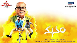 Manam-movie-songs-download-telugu