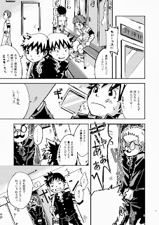 Ebitendon, Kurukuru Stopper, yaoi, shota, student,