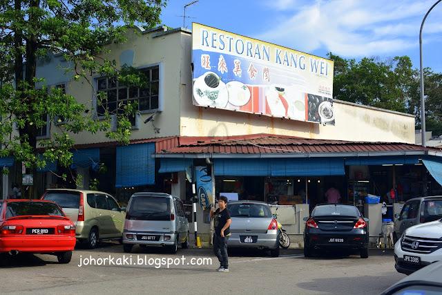Chap-Chye-Png-Mixed-Vegetable-Economy-Rice-Johor-Bahru-Desa-Tebrau-旺来美食阁杂菜饭