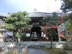 清凉寺一切経蔵