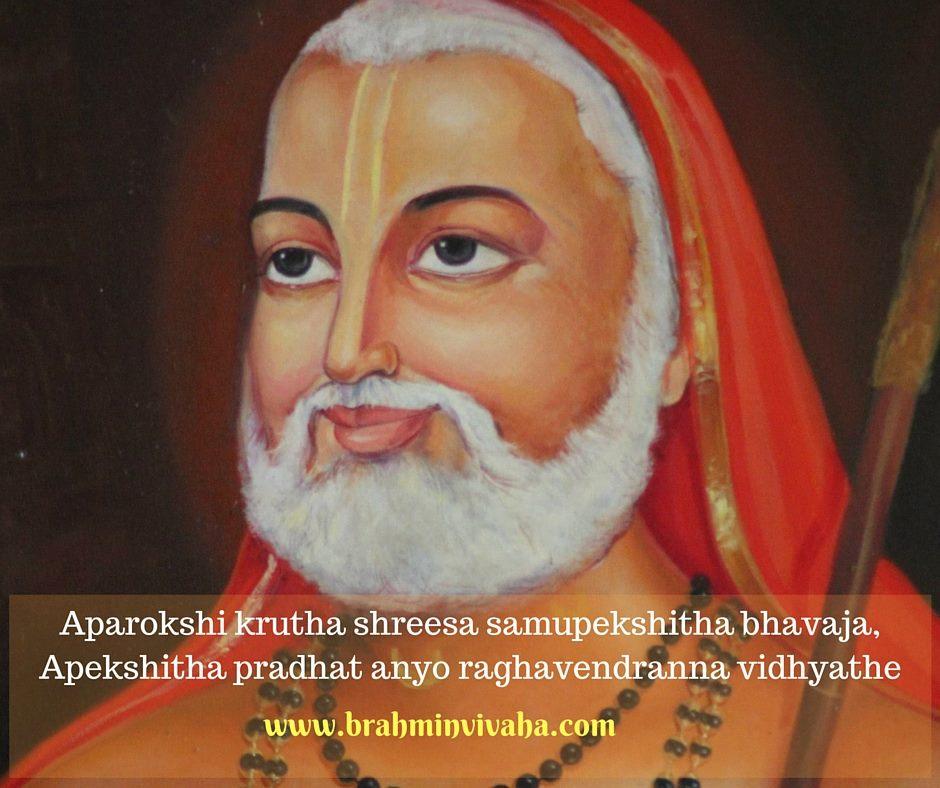 Om Sri Raghavendraya Namaha