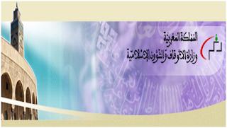 وزارة الأوقاف والشؤون الإسلامية مباراة توظيف مساعد تقني من الدرجة الثالثة آخر أجل 11 يونيو 2015