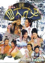 Tứ Đại Thiên Tài - Legendary Four Aces (2000)