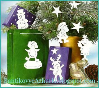 Новогодние игрушки бисеПоделки своими руками объемные открытки