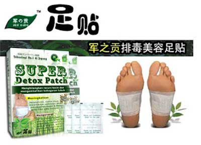 koyo kaki, detox foot patch