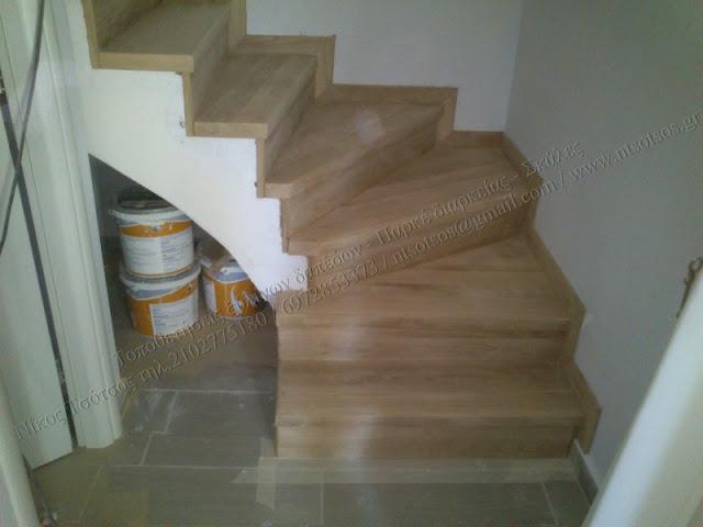 Επένδυση και βάψιμο χρώματος Wenge σε σκάλα
