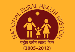 West Bengal Health Department Recruitment 2013