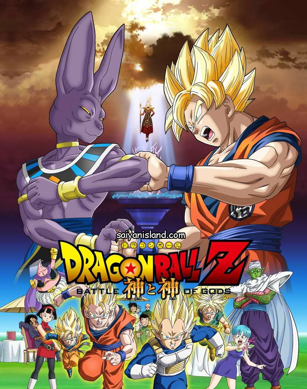 DBZ: Battle of Gods movie official poster