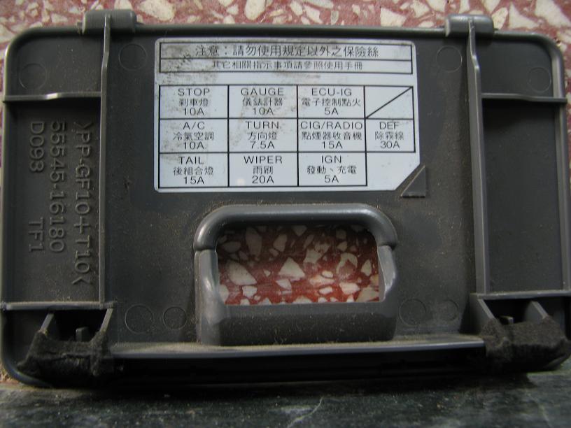Bandouri Portiere Audi A4 B6 S4 Rs4 moreover Sewage Pump Venting Diagrams besides 1981 Datsun Other 1981 Datsun 210 Hatchback moreover Radio Wiring Color Code also Daihatsu Parts 2013 Daihatsu Terios Daihatsu. on nissan fuse box