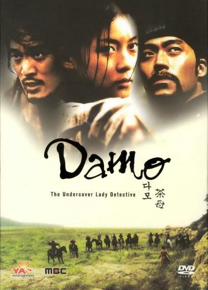 Hoàng Cung Nữ Hiệp - Damo (2003)