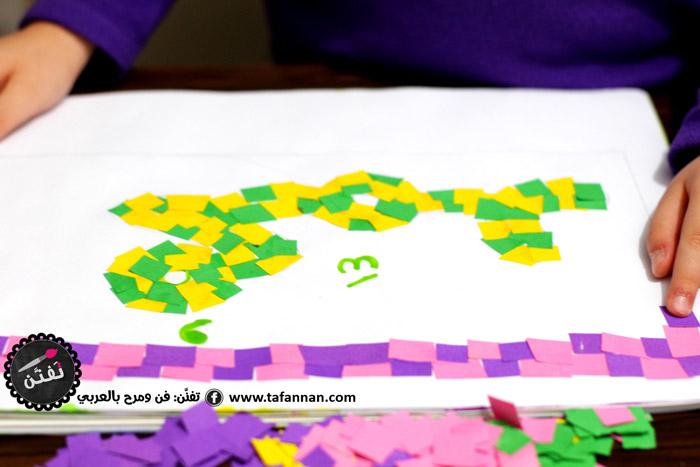 لوحة موزاييك الورق لتزيين اسم سيدنا محمد نشاطات للمولد النبوي الشريف للأطفال Mawlid crafts and activities