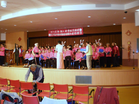王創辦人演唱會