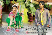 Ee Varsham Sakshiga movie wallpapers-thumbnail-10