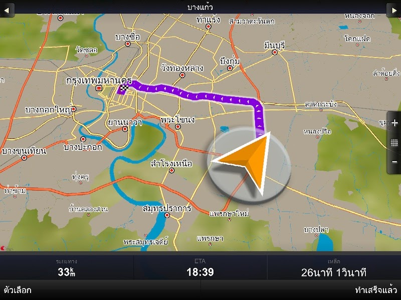 Sygic Southeast Asia: GPS Navigation 11.2