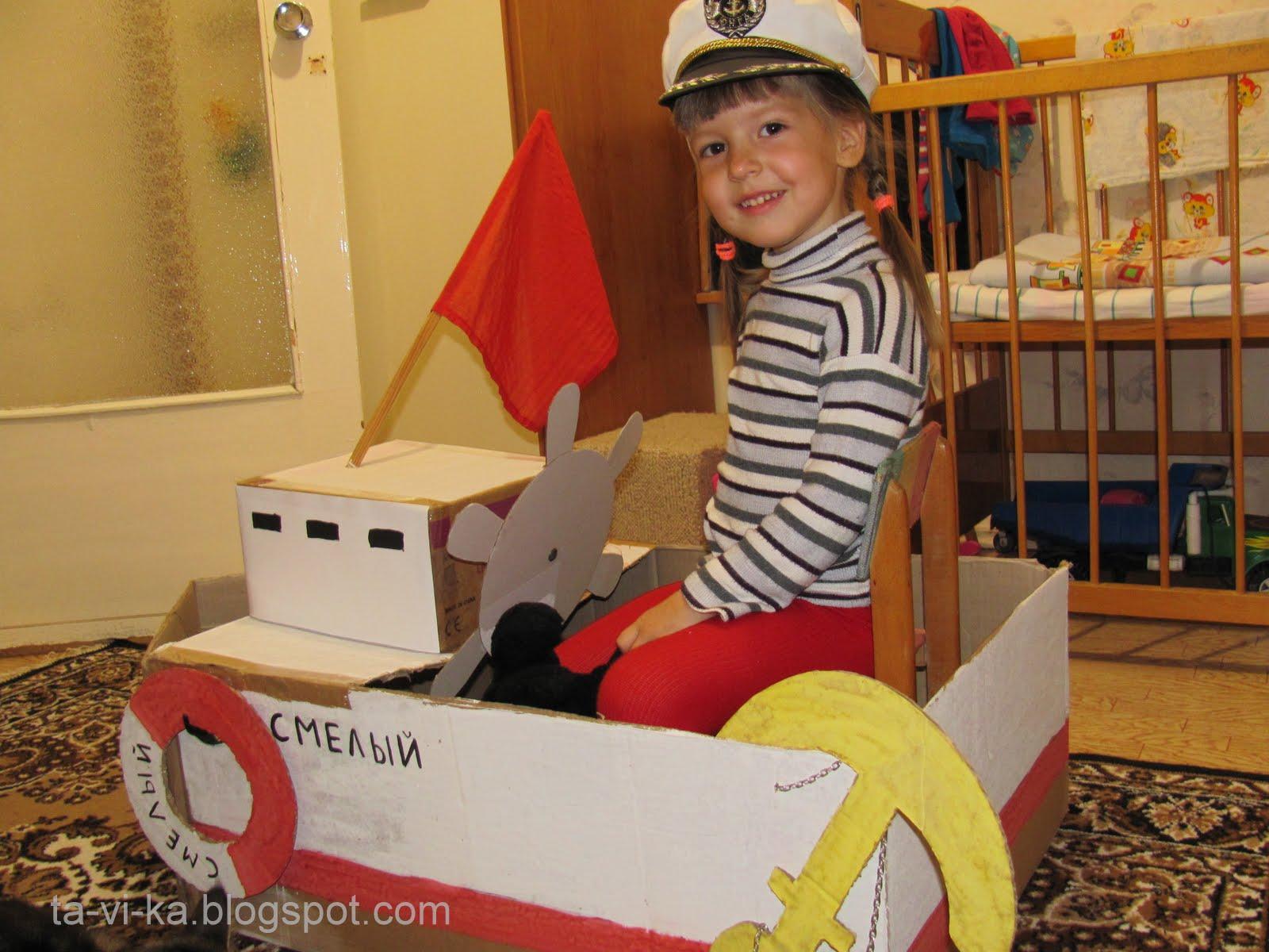 Корабль из картона своими руками фото